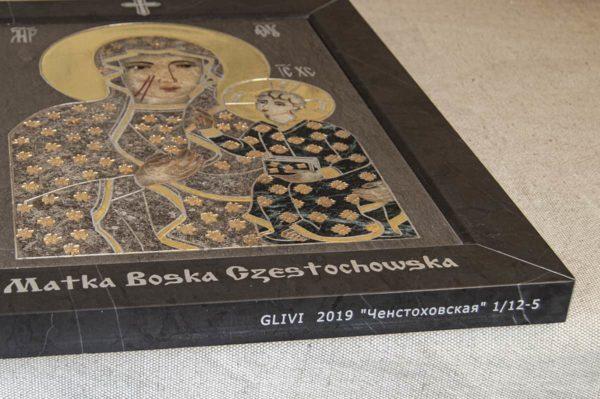 Икона Ченстоховской Божией Матери № 1-12,5 из мрамора, каталог икон, изображение, фото 1