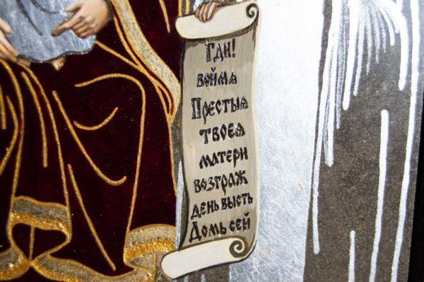 Икона Свенской (Печерской) Божией Матери № 2 из мрамора, камня, изображение, фото 6