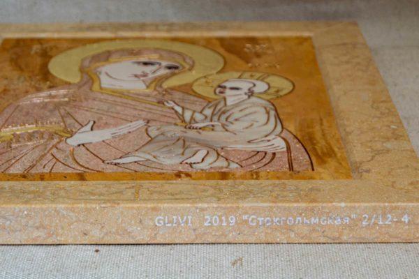 Икона Стокгольмской Божией Матери № 2-12-4 из мрамора, камня, изображение, фото 1