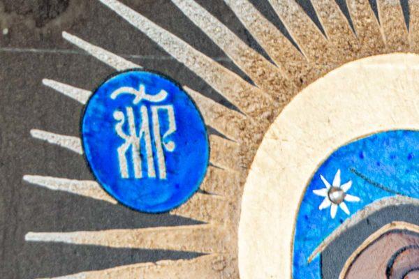 Икона Остробрамской Божией Матери № 08 из мрамора, камня, изображение, фото 2