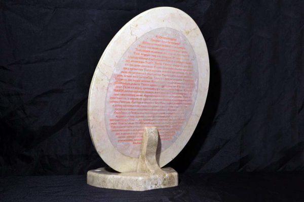 Икона Жировицкой (Жировичской) Божией Матери № 03 из мрамора, камня, изображение, фото 7