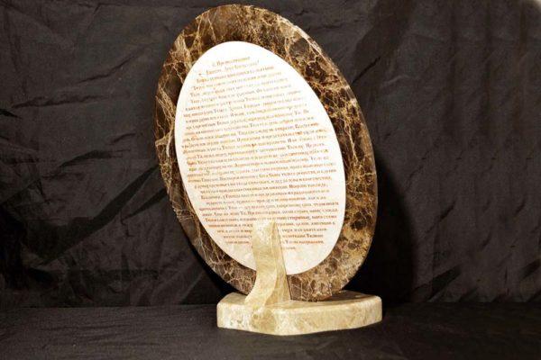 Икона Жировицкой (Жировичской) Божией Матери № 20 из мрамора, камня, изображение, фото 3