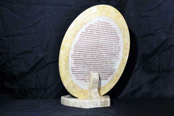 Икона Жировицкой (Жировичской) Божией Матери № 20 из мрамора, камня, изображение, фото 7