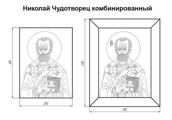 Икона Николая Чудотворца (Угодника) инд.№ 03 из мрамора, камня, изображение, фото 4