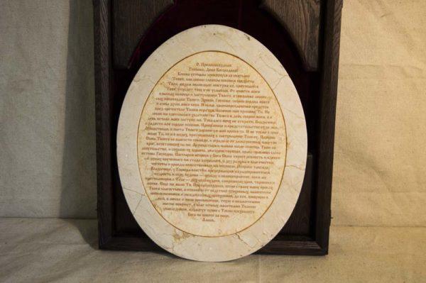 Икона Жировицкой (Жировичской) Божией Матери № п-22 из мрамора, камня, изображение, фото 5