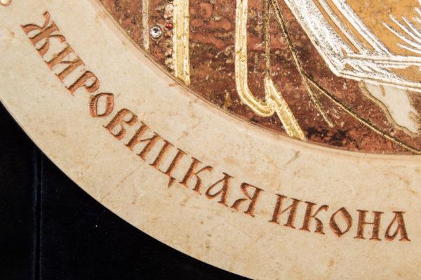 Икона Жировицкой (Жировичской) Божией Матери № п-9 из мрамора, камня, изображение, фото 5