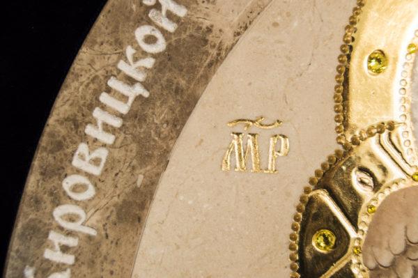 Икона Жировицкой (Жировичской) Божией Матери № п-10 из мрамора, камня, изображение, фото 7