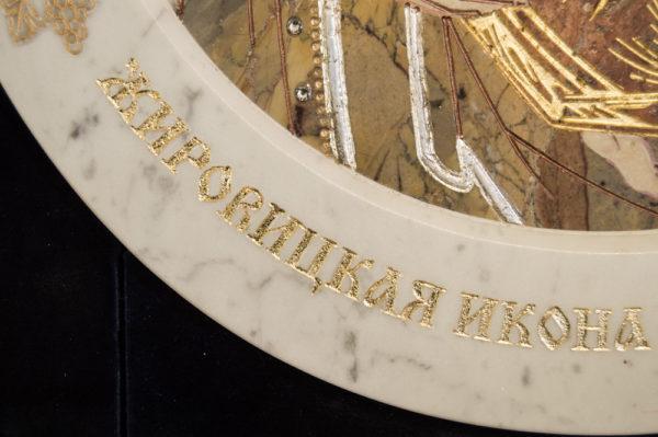 Икона Жировицкой (Жировичской) Божией Матери № п-18 из мрамора, камня, изображение, фото 1
