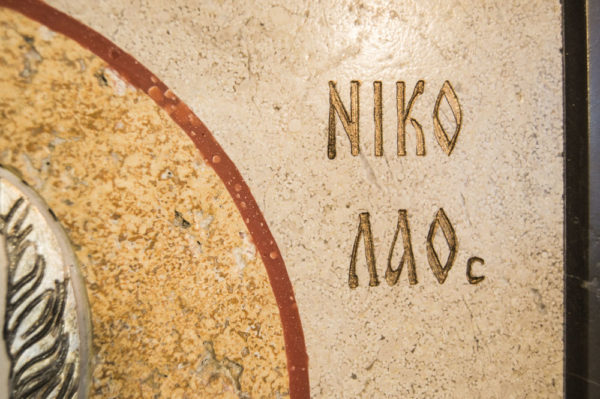 Икона Николая Чудотворца (Угодника) инд.№ 06 из мрамора, камня, изображение, фото 6