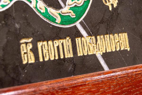 Икона Святого Георгия Победоносца № 02 из мрамора на коне, каталог, изображение, фото 8