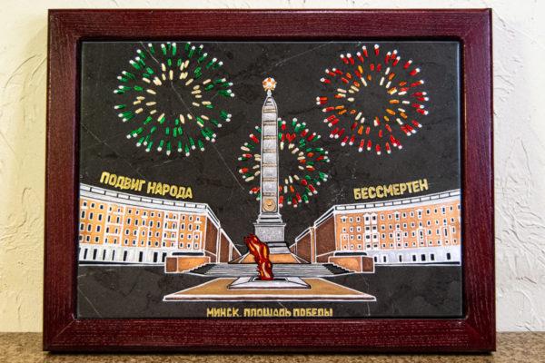Сувенир (подарок) из натурального камня Площадь победы в Минске № 3, изображение, фото 1