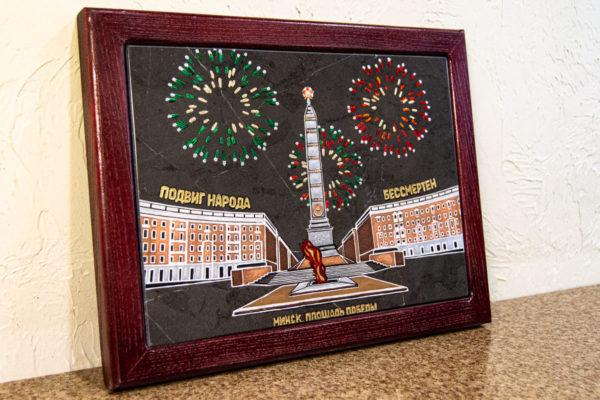 Сувенир (подарок) из натурального камня Площадь победы в Минске № 3, изображение, фото 2