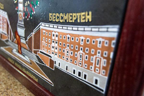 Сувенир (подарок) из натурального камня Площадь победы в Минске № 3, изображение, фото 4