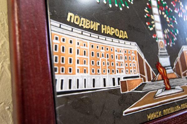 Сувенир (подарок) из натурального камня Площадь победы в Минске № 3, изображение, фото 8