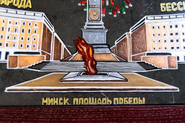 Сувенир (подарок) из натурального камня Площадь победы в Минске № 3, изображение, фото 10