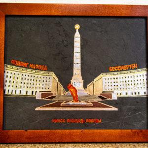 Сувенир (подарок) из натурального камня Площадь победы в Минске № 2, изображение, фото 1