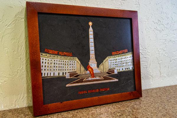 Сувенир (подарок) из натурального камня Площадь победы в Минске № 2, изображение, фото 4