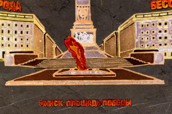 Сувенир (подарок) из натурального камня Площадь победы в Минске № 2, изображение, фото 6