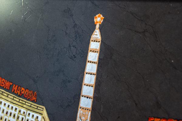Сувенир (подарок) из натурального камня Площадь победы в Минске № 2, изображение, фото 8