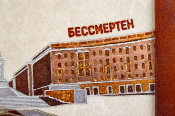 Сувенир (подарок) из натурального камня Площадь победы в Минске № 1, изображение, фото 2