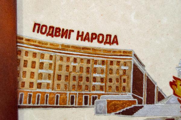 Сувенир (подарок) из натурального камня Площадь победы в Минске № 1, изображение, фото 3
