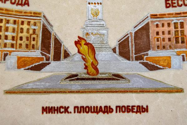 Сувенир (подарок) из натурального камня Площадь победы в Минске № 1, изображение, фото 4