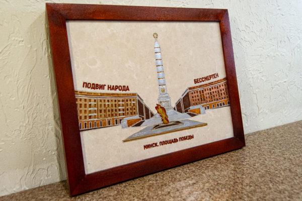 Сувенир (подарок) из натурального камня Площадь победы в Минске № 1, изображение, фото 5