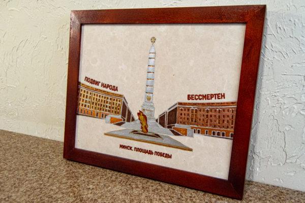 Сувенир (подарок) из натурального камня Площадь победы в Минске № 1, изображение, фото 7