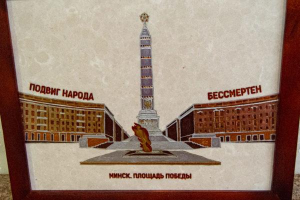Сувенир (подарок) из натурального камня Площадь победы в Минске № 1, изображение, фото 10