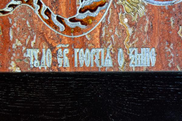 Икона Святого Георгия Победоносца № 03 из мрамора на коне, каталог, изображение, фото 10