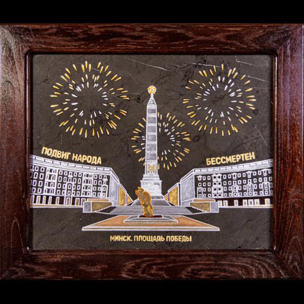 Сувенир (подарок) из натурального камня Площадь победы в Минске № 4, изображение, фото 10