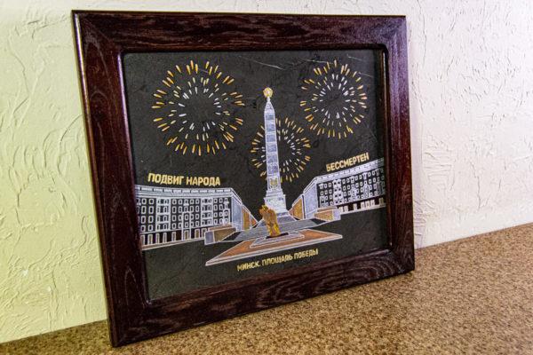 Сувенир (подарок) из натурального камня Площадь победы в Минске № 4, изображение, фото 2