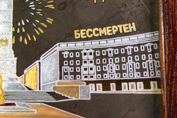 Сувенир (подарок) из натурального камня Площадь победы в Минске № 4, изображение, фото 5
