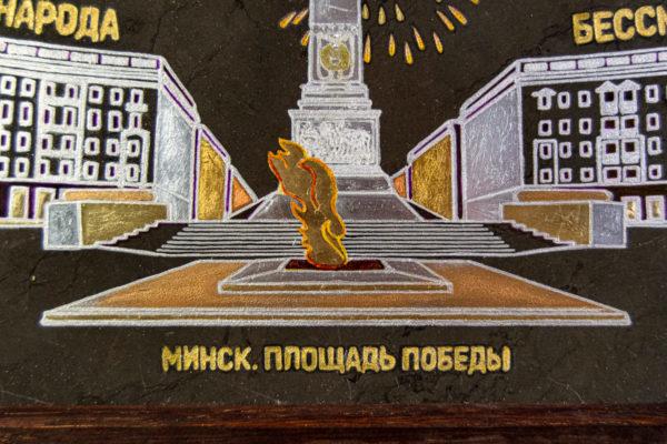 Сувенир (подарок) из натурального камня Площадь победы в Минске № 4, изображение, фото 6