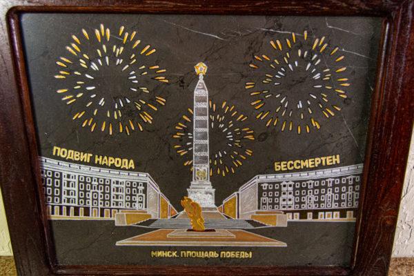 Сувенир (подарок) из натурального камня Площадь победы в Минске № 4, изображение, фото 8