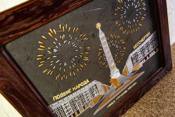 Сувенир (подарок) из натурального камня Площадь победы в Минске № 4, изображение, фото 9