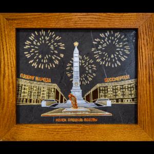 Сувенир (подарок) из натурального камня Площадь победы в Минске № 5, изображение, фото 10