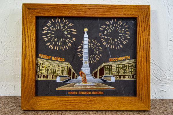 Сувенир (подарок) из натурального камня Площадь победы в Минске № 5, изображение, фото 1