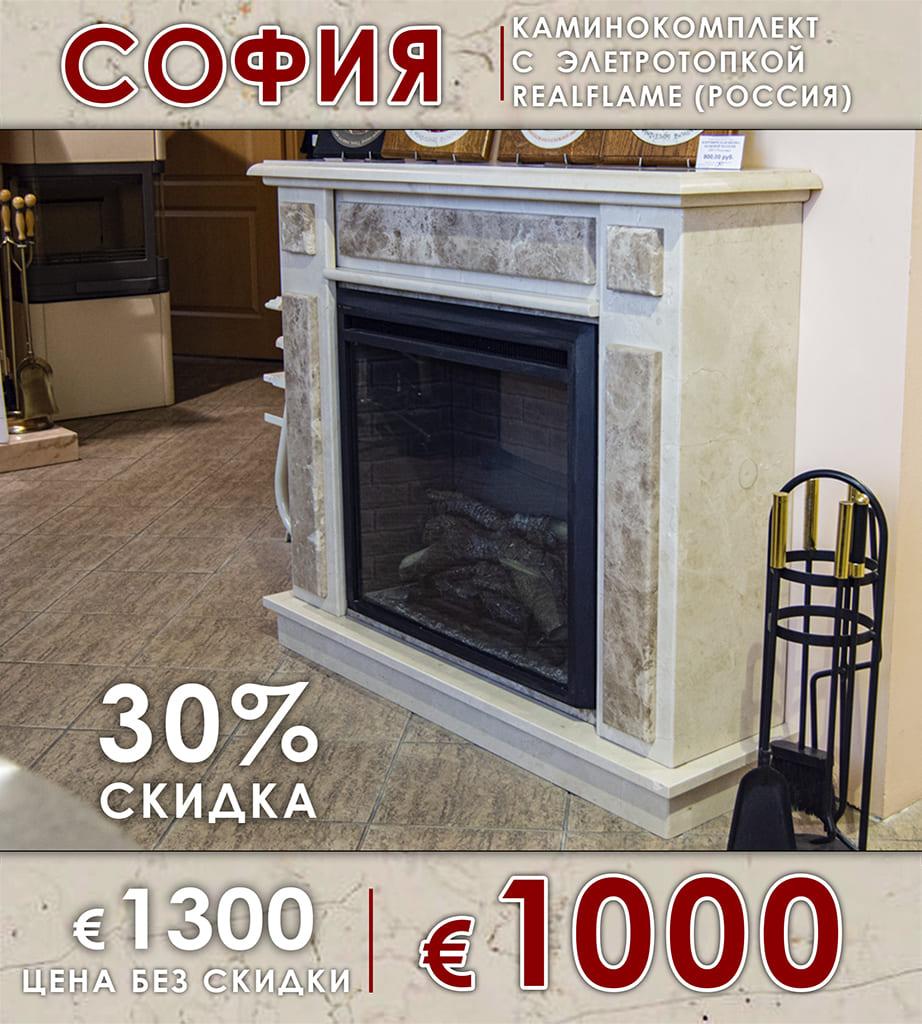 Распродажа каминов (каминных порталов) из мрамора, изображение, фото 2