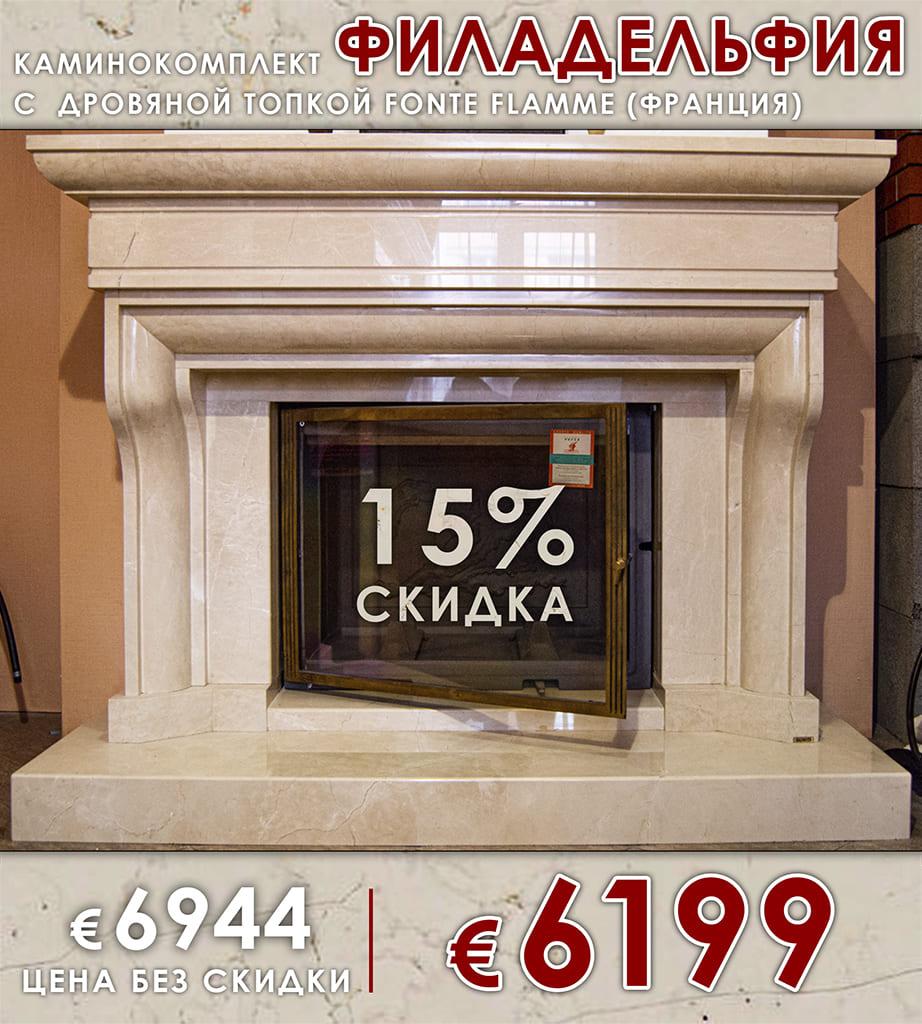 Распродажа каминов (каминных порталов) из мрамора, изображение, фото 3