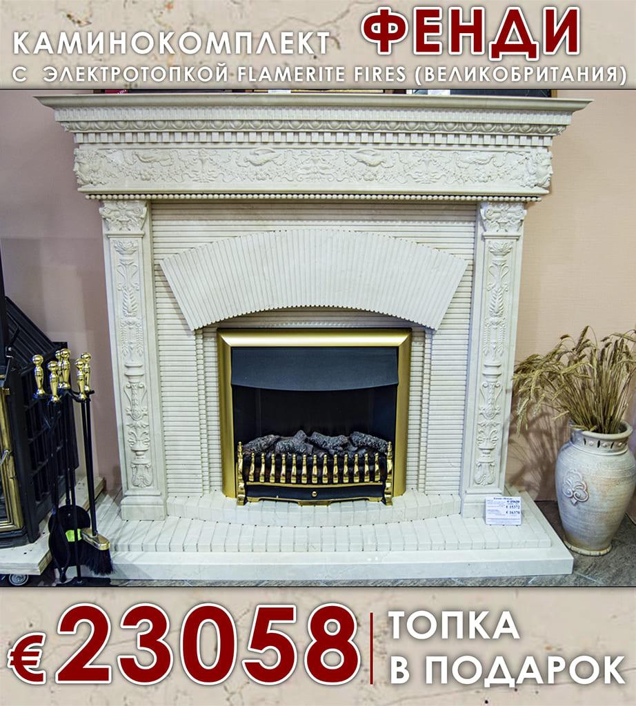 Распродажа каминов (каминных порталов) из мрамора, изображение, фото 4