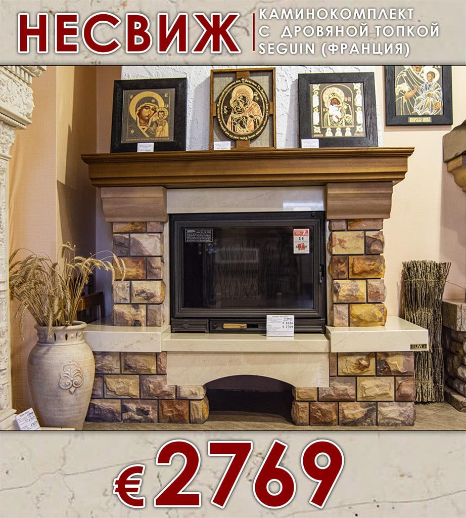 Распродажа каминов (каминных порталов) из мрамора, изображение, фото 5