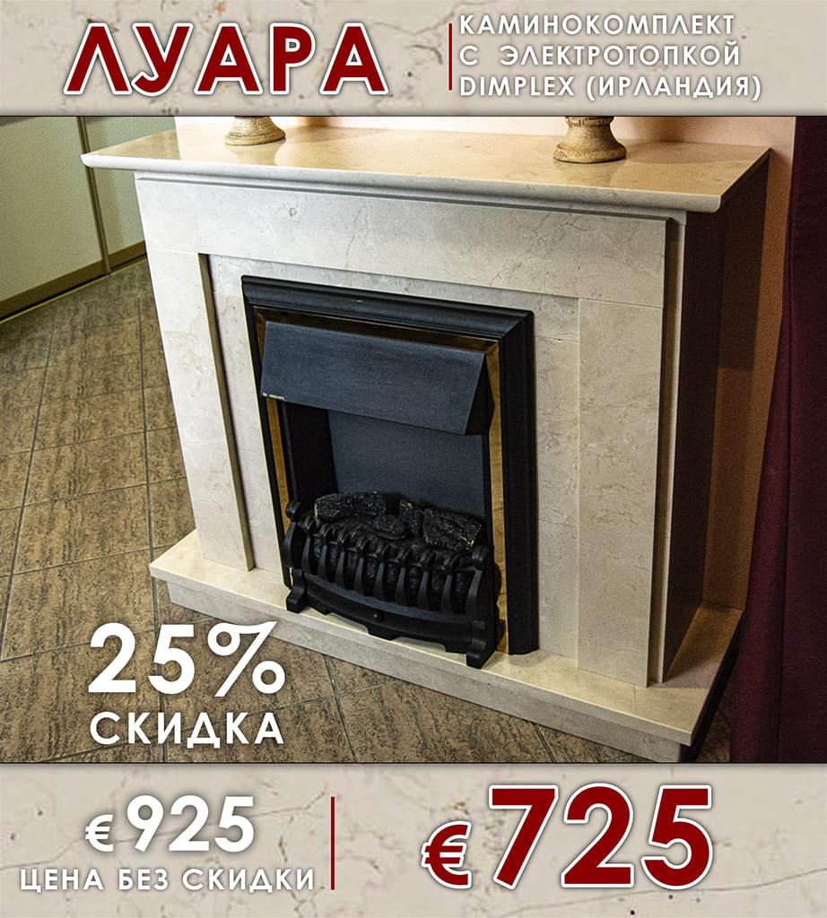 Распродажа каминов (каминных порталов) из мрамора, изображение, фото 8