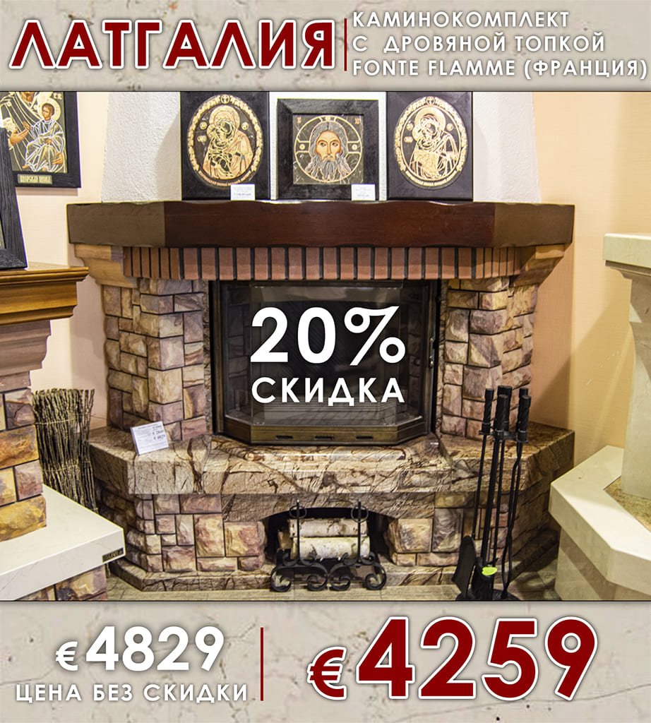Распродажа каминов (каминных порталов) из мрамора, изображение, фото 9