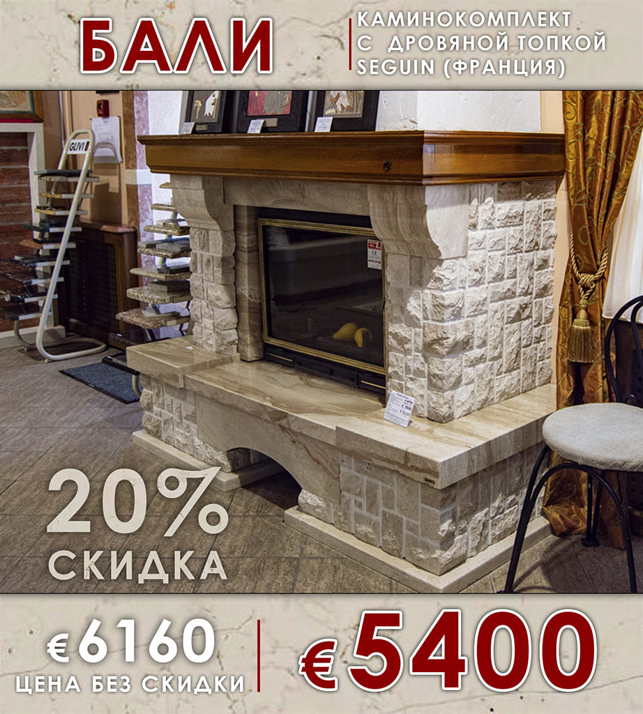 Распродажа каминов (каминных порталов) из мрамора, изображение, фото 13