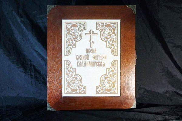 Икона Владимирской Божией Матери № 11 из мрамора, камня, от Гливи, фото 3