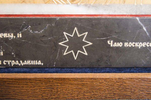 Икона Владимирской Божией Матери № 10 из мрамора, камня, от Гливи, фото 13