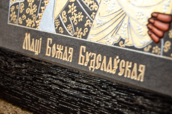 Икона Будславской Божией Матери № 3-05 из камня, каталог икон, изображение, фото 8
