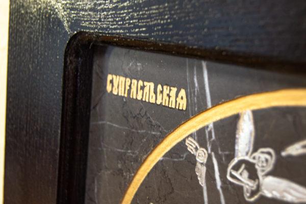 Икона Супрасльской Божьей (Божией) матери № 01, интернет магазин икон, изображение, фото 6