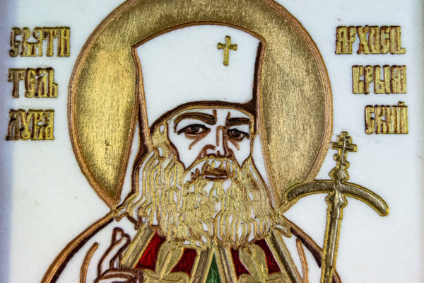 Икона Луки Крымского № 02 из мрамора, камня, каталог икон, фото 2